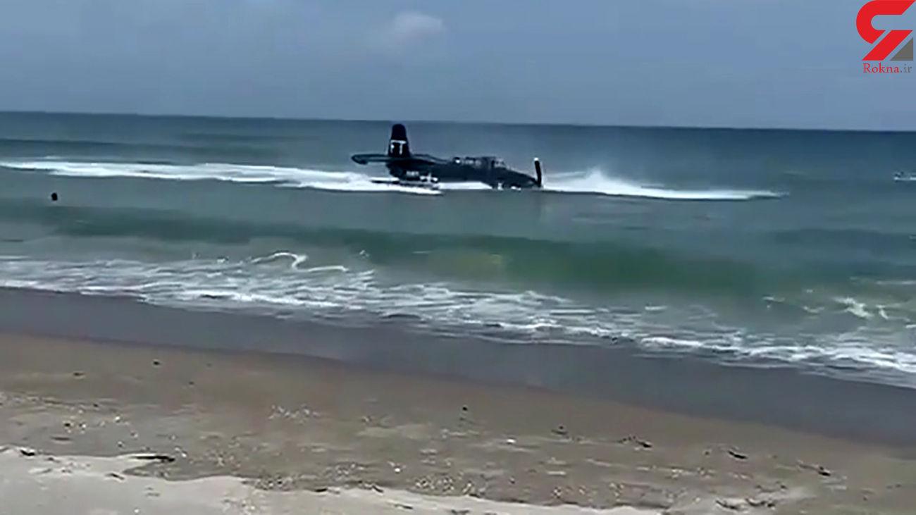 فرود هواپیما در ساحل+ فیلم