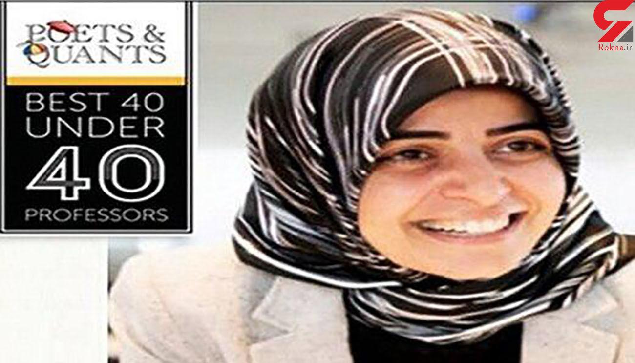 یک زن دانشمند ایرانی در جمع 40 استاد برتر جوان دنیا