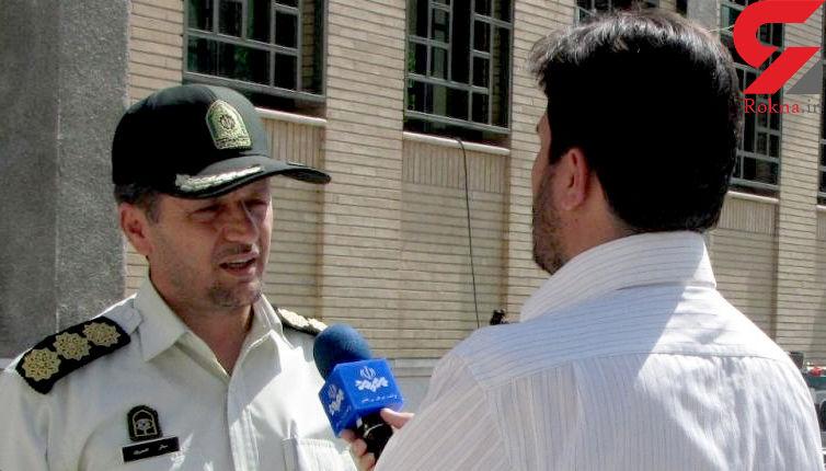 دستگیری دزدان مسلح طلافروشی در اصفهان