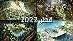 فیفا دربارۀ برگزاری جام جهانی در قطر نظر داد