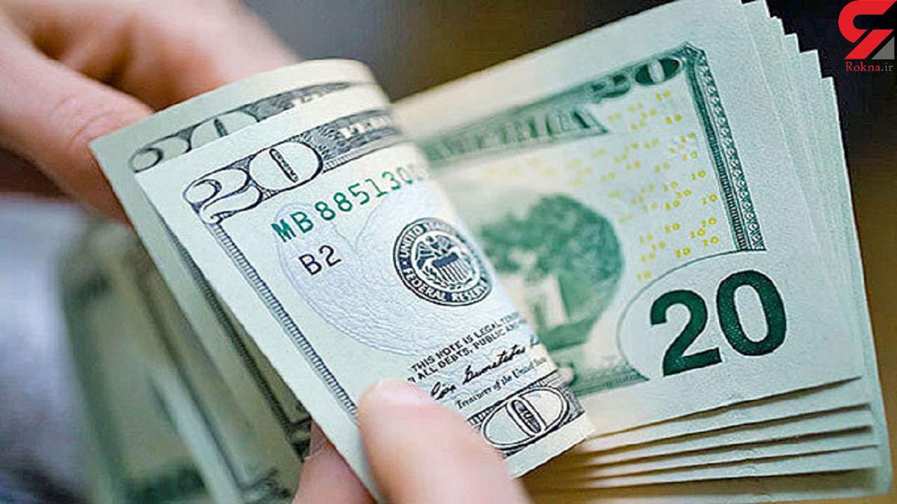 قیمت دلار و سایر ارزها در پنجشنبه 3 مهر ماه + جدول