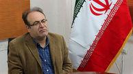 ۴۱۸ مورد کودک آزاری و همسرآزاری در بوشهر گزارش شد