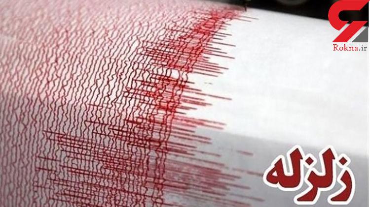 زلزله در بندر خمیر