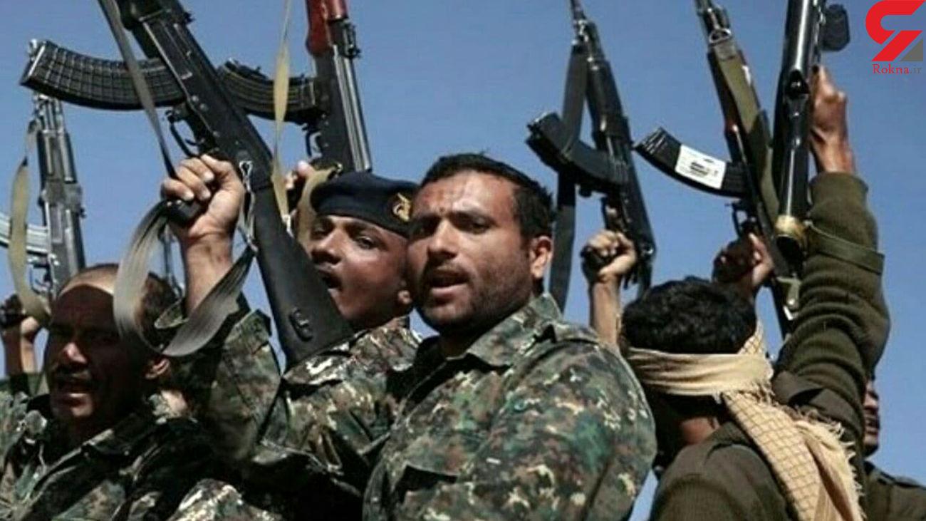خارج شدن انصارالله یمن از لیست سازمان تروریستی