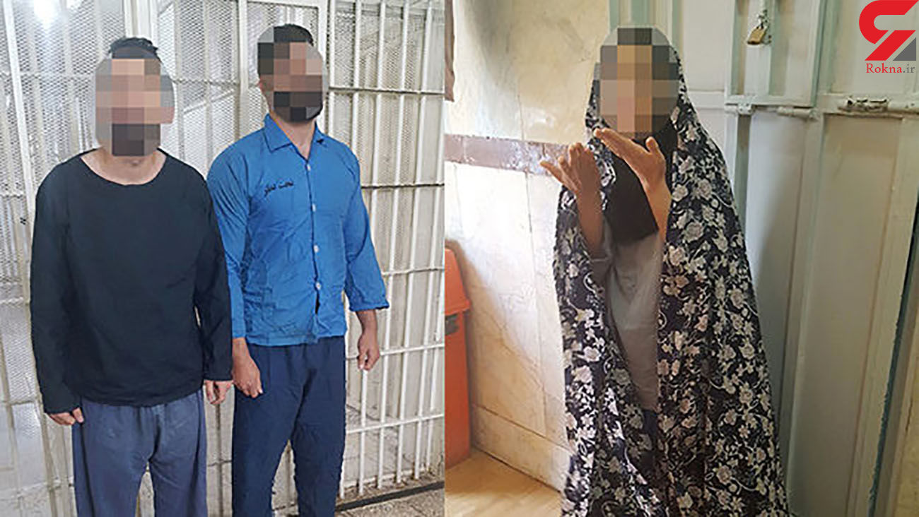 نقشه زن خائن برای قتل مرد بینوا در تهران / 5 پسربچه بازداشت شدند