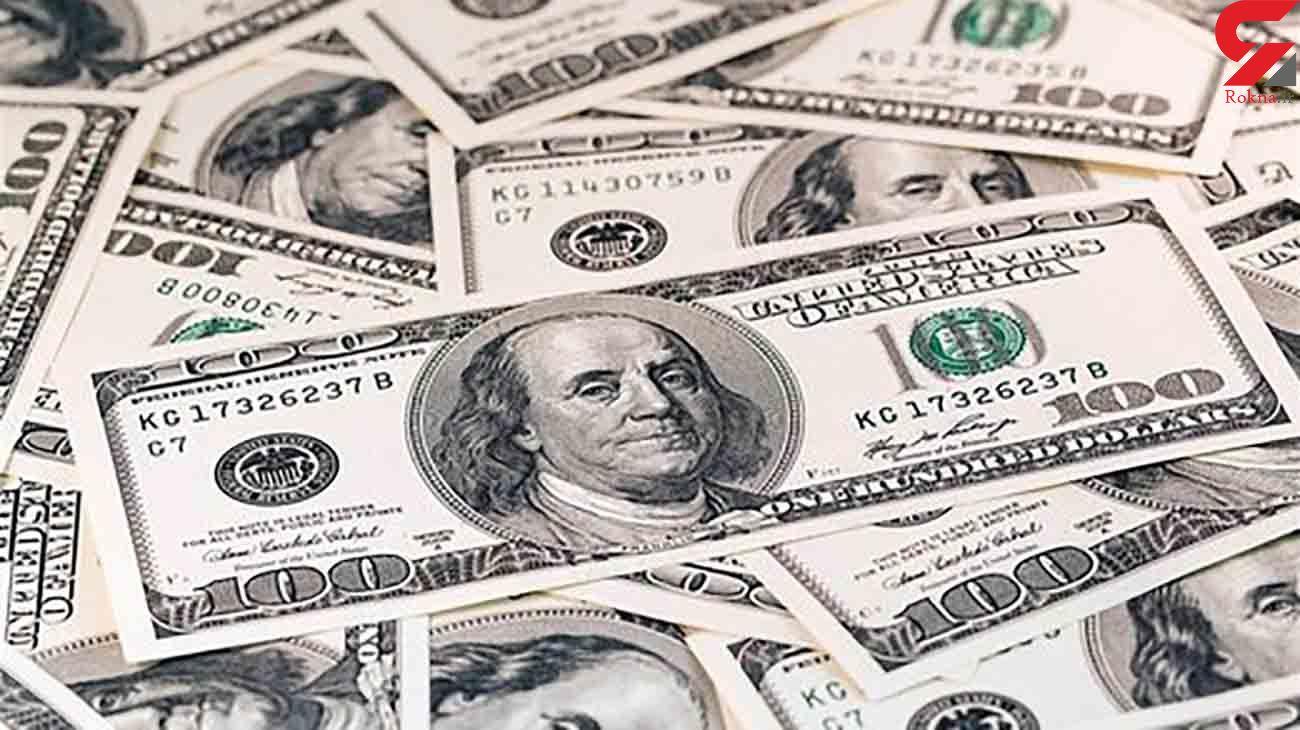 پیش بینی قیمت دلار / عصر چهارشنبه21 آبان 99
