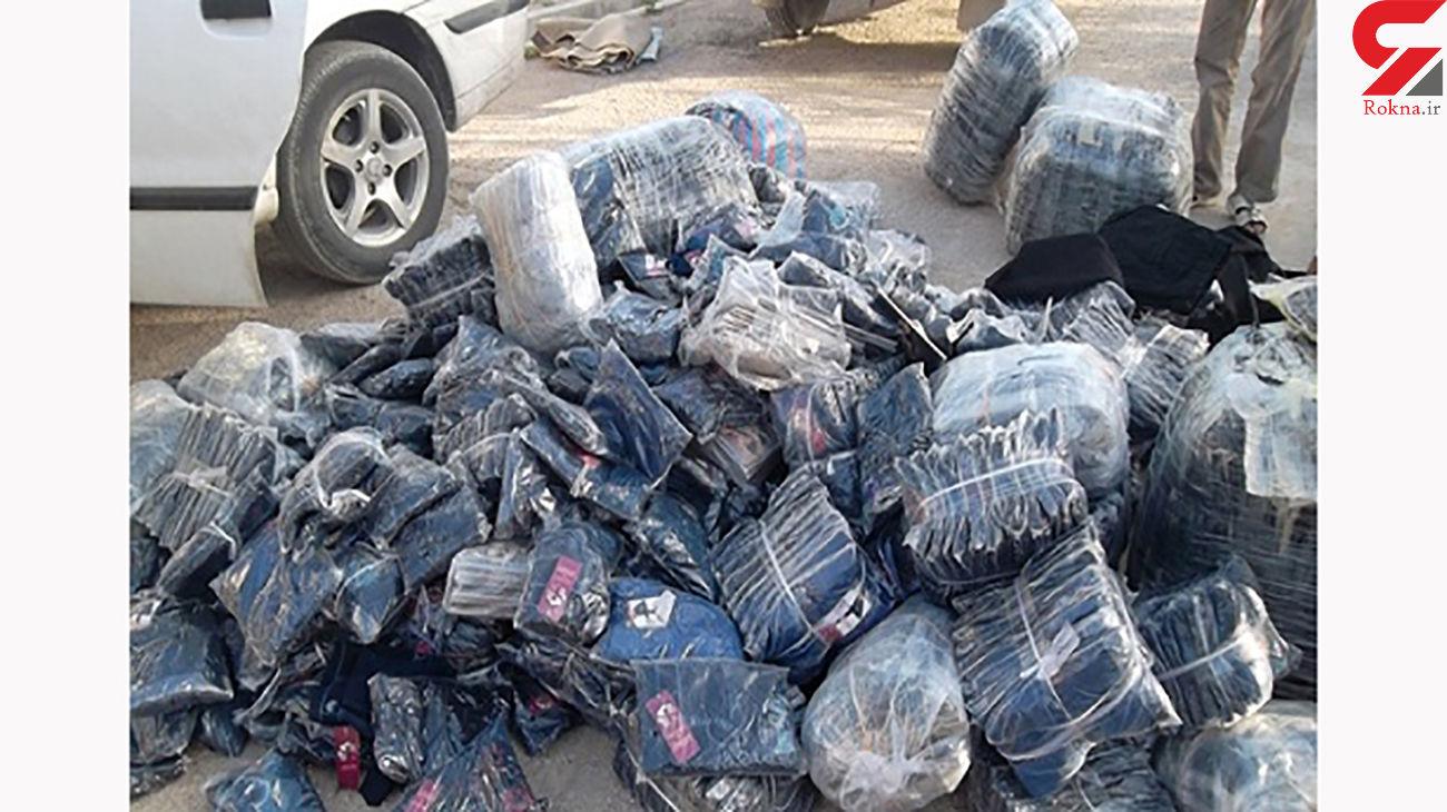 جریمه نقدی و ضبط کالا برای قاچاقچی لباس در یاسوج