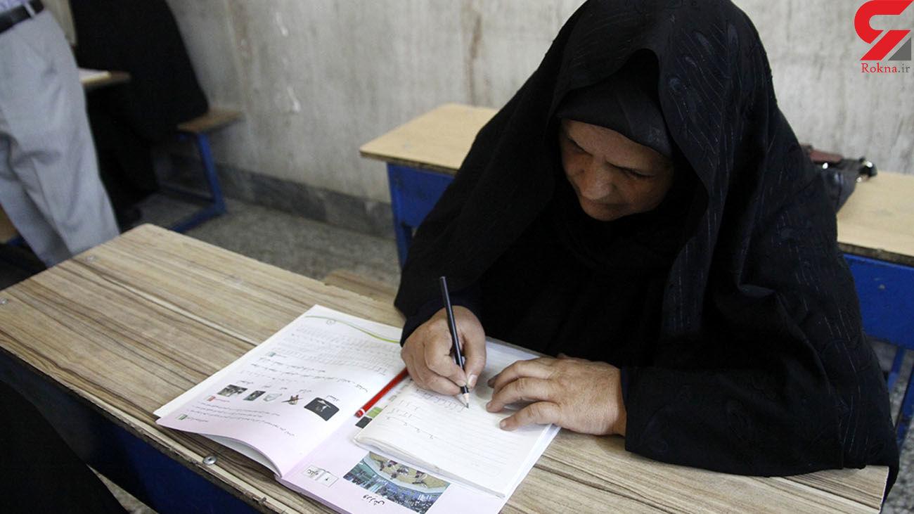 زمان استخدام معلمان نهضت سواد آموزی در آموزش و پرورش اعلام شد