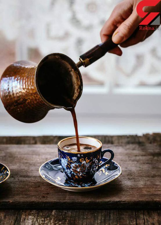 فال قهوه امروز / 17 خرداد