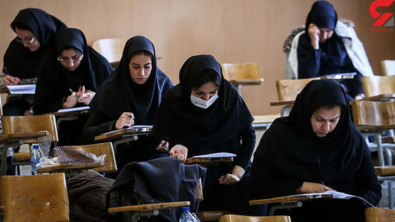 الزام رعایت پروتکلهای بهداشتی در برگزاری آزمون پایه نهم و دهم مدارس سمپاد