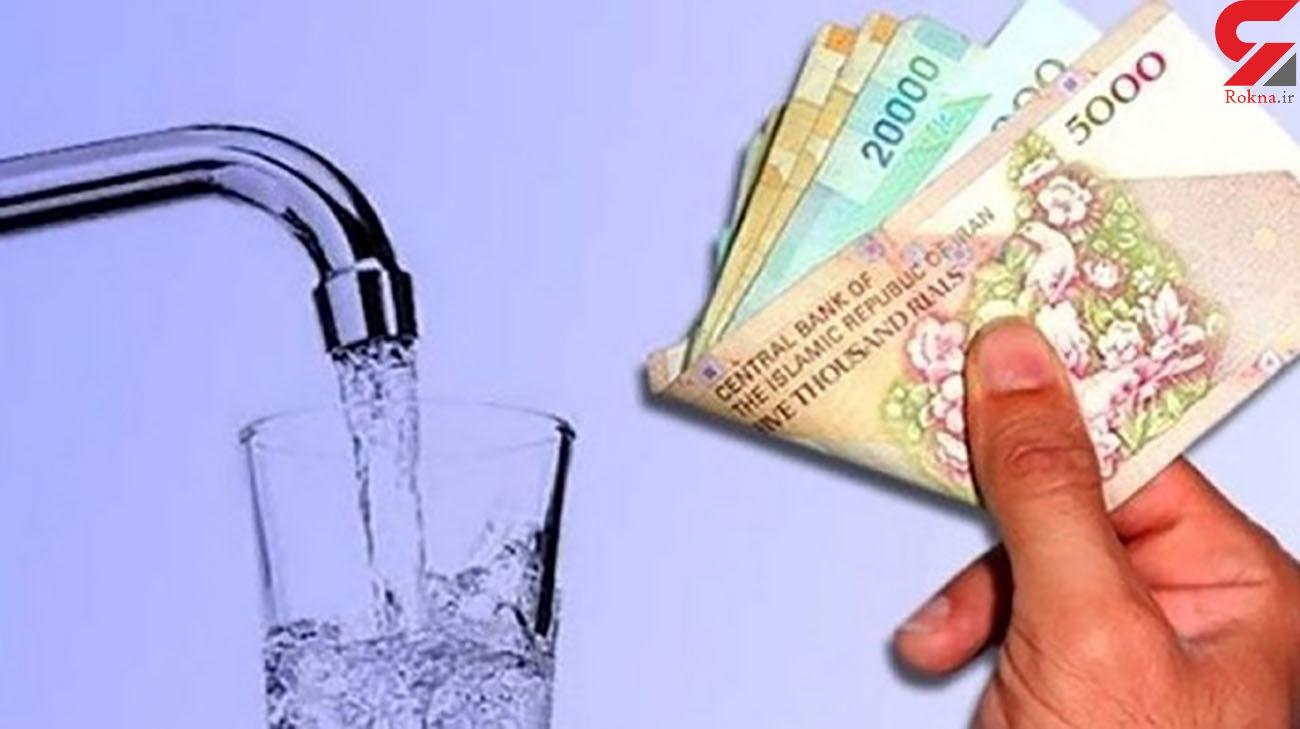 دریافت پول در قبض آب برای طرحهای فاضلاب ممنوع/ پولها به مردم برگردانده میشود