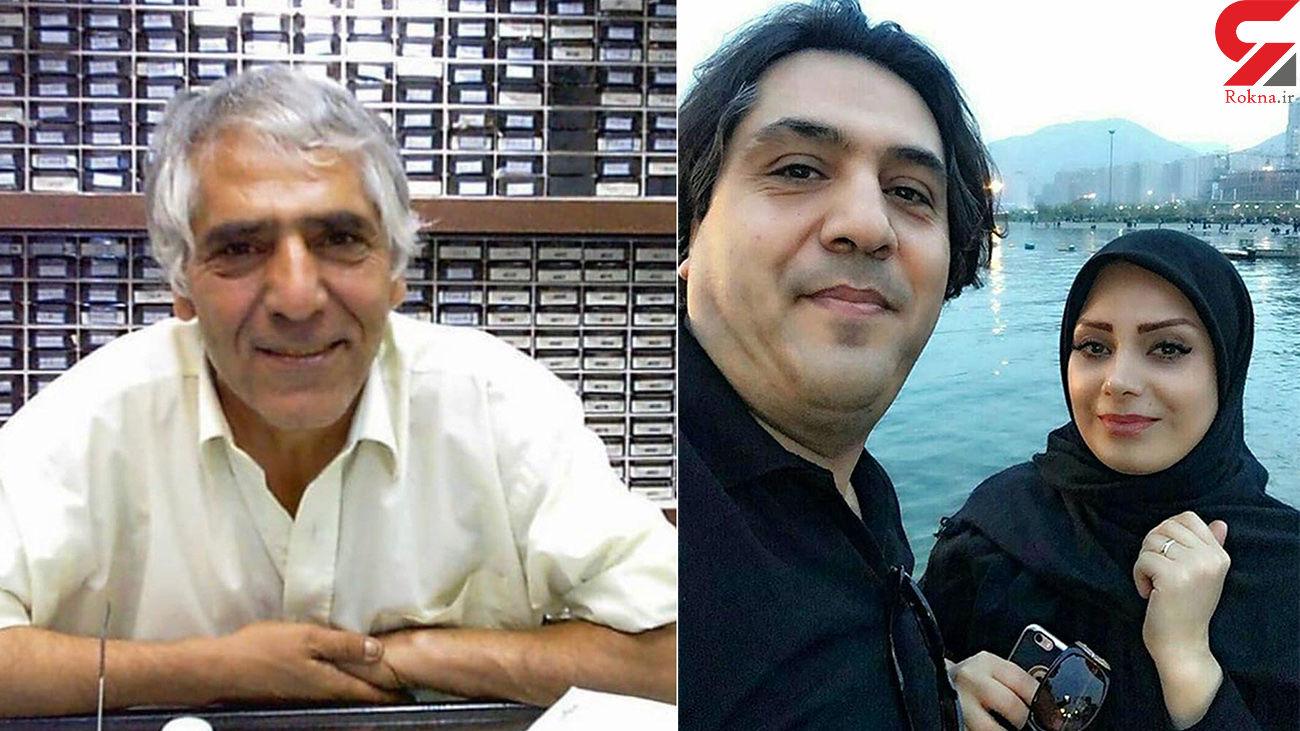 صبا راد و مانی رهنما عزادار شدند + عکس