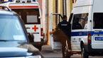 انفجار خونین ساختمان سرویس امنیتی+ عکس