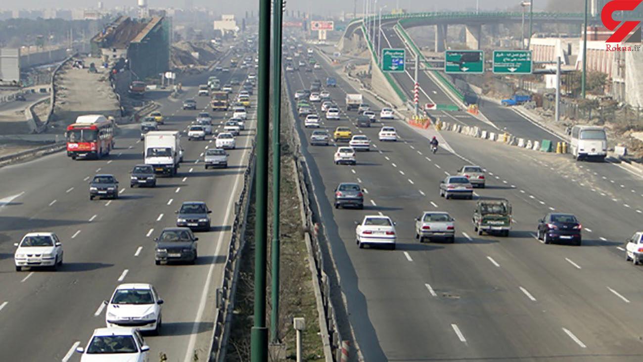 تردد بین تهران و کرج مجاز است؟