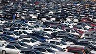 جزئیات ارزان شدن خودروها در آبان 99