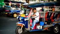 دیدنی های جنوب شرق آسیا را کشف کنید