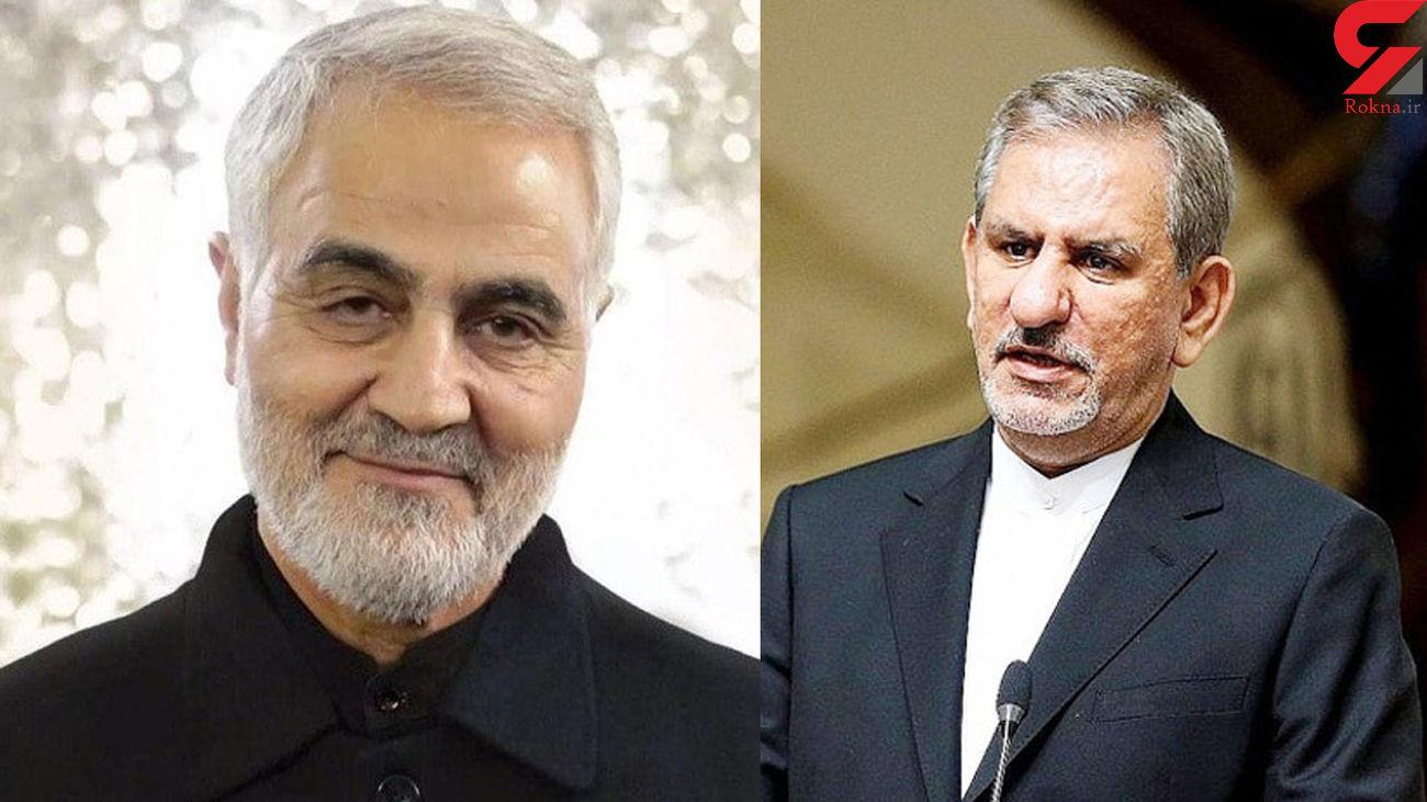 ناگفته های سیاسی سردار سلیمانی از زبان جهانگیری / در آخرین جلسه 3 نفره قبل از شهادت چه گذشت ؟