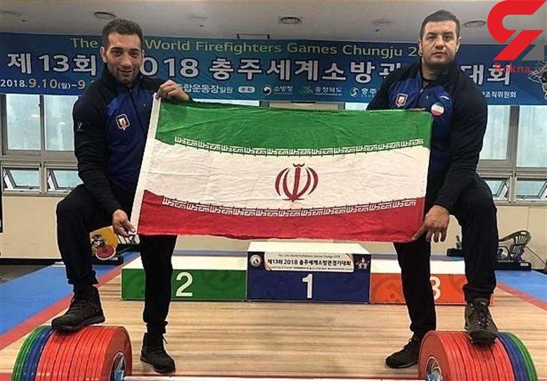 کسب ۷ مدال رنگارنگ برای آتشنشانان تهرانی در مسابقات جهانی + تصاویر