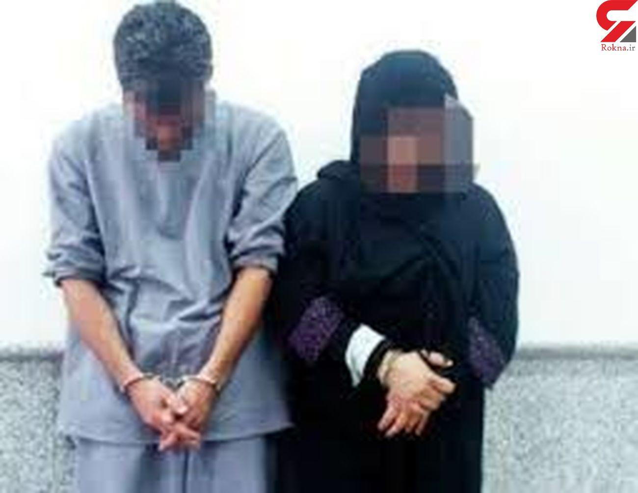 بازداشت زن و مرد بی آبرو در اراک / اقدام کثیف آنها چه بود؟