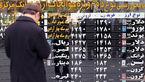 رشد قیمت رسمی دلار و یورو/ افزایش ۶۰۱ ریالی نرخ پوند
