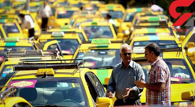 کرایه تاکسی در تهران از اردبیهشت گران میشود