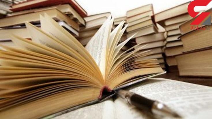 کتاب و کتابخوانی سبب توسعه فرهنگی میشود