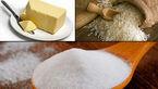 توزیع۵۰هزارتن برنج وشکر  توسط ستادتنظیم بازار