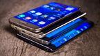 قیمت موبایل های سامسونگ در بازار امروز