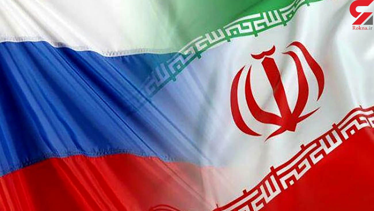 امیدواری مسکو نسبت به توافق لغو روادید با ایران