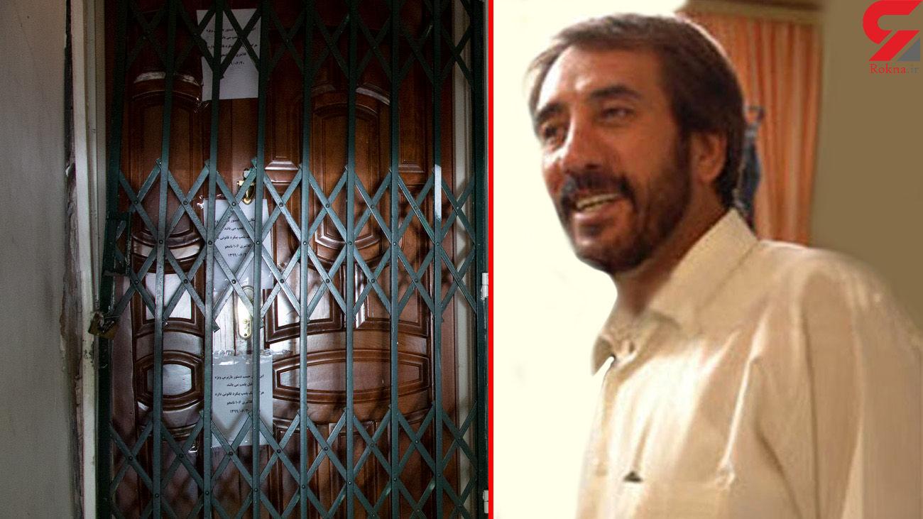اعدام نشدن کارگردان سرشناس در قتل مسلحانه مرد تهرانی + عکس