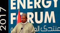 دبیرکل اوپک: صنعت نفت نیازمند ۱۲ تریلیون دلار سرمایهگذاری