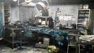 نکات جدید در پرونده انفجار مرگبار کلینیک سینا
