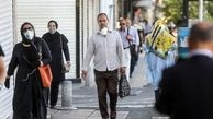 نقض قرنطینه ۷۳ درصدی در برخی از مراکز تهران!