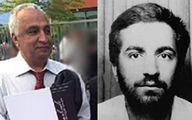 حبس ابد برای قاتل محمد رضا کلاهی در هلند / کلاهی عامل شهادت آیت الله بهشتی و 72 تن بود + عکس
