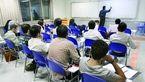 برنامههای دانشگاه آزاد در ماه رمضان اعلام شد