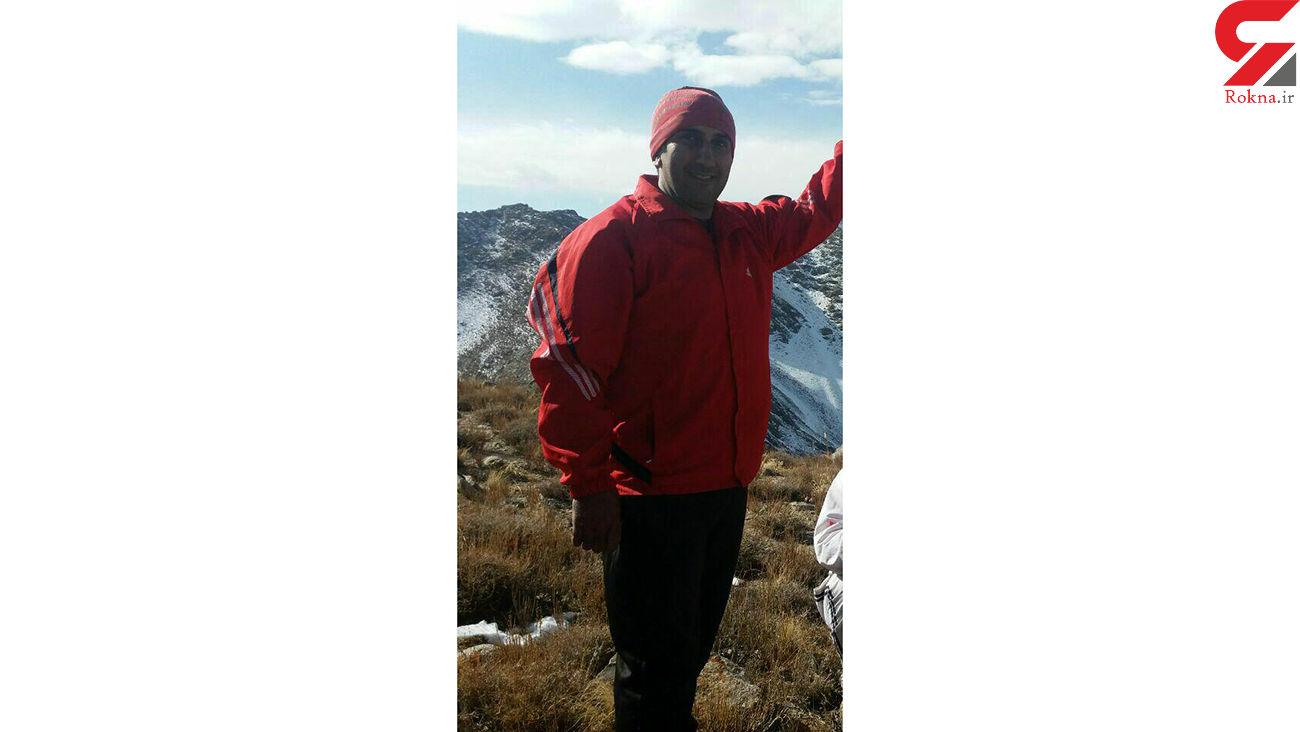 مرگ ابوالفضل عرب هنگام کوهنوردی در کاشان / صاعقه جان این کوهنورد را گرفت + عکس