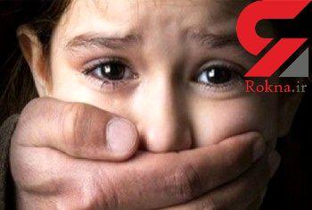 آزار و اذیت کودک 10 ساله مبتلا به اوتیسم در مدرسه