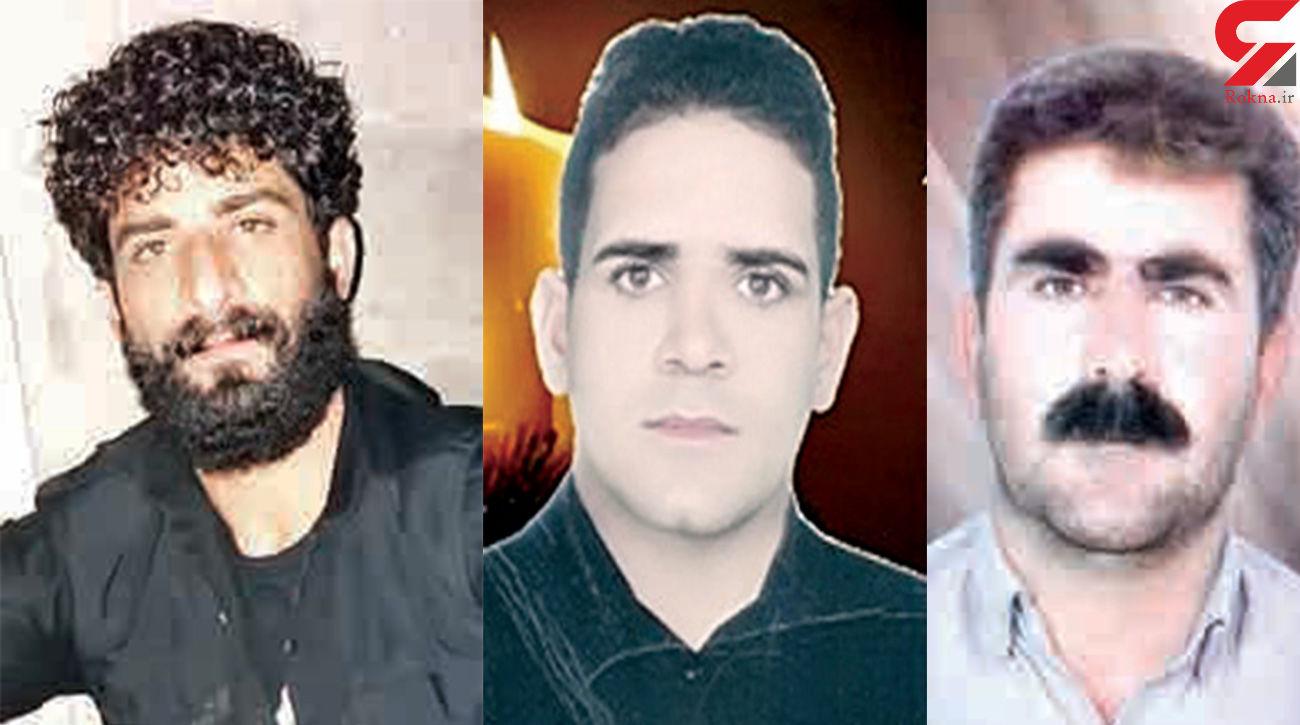 سرنوشت تلخ 3 جوان بیکار بخاطر لقمه ای نان در منطقه کله قندی ایلام +عکس