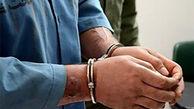 دستگیری جاعل دسته چک در بروجرد