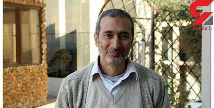 راز شهادت دانشمند ایرانی در مکه + جزئیات و عکس