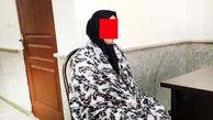 قتل مرد جگرگی راز شوم دختر جوان تهرانی و زن دوم او را فاش کرد + عکس
