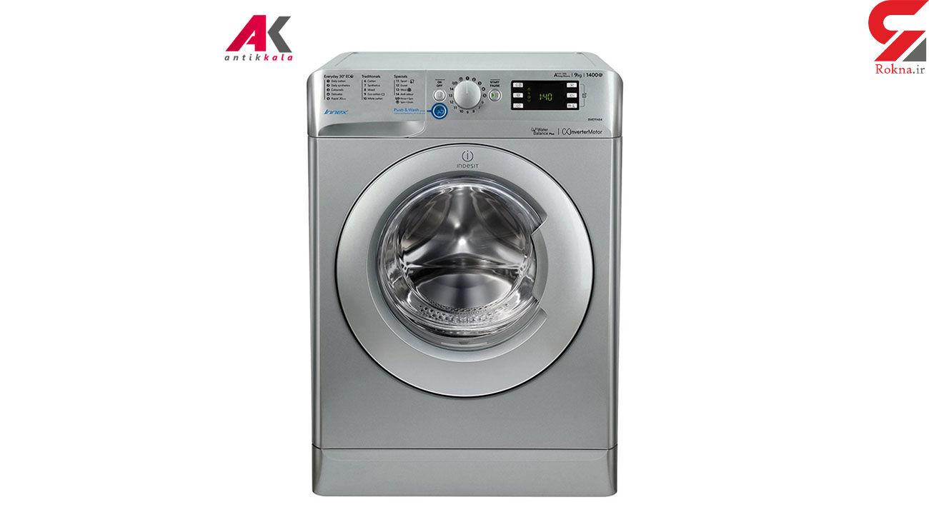 مهمترین ارورهای ماشین لباسشویی ایندزیت