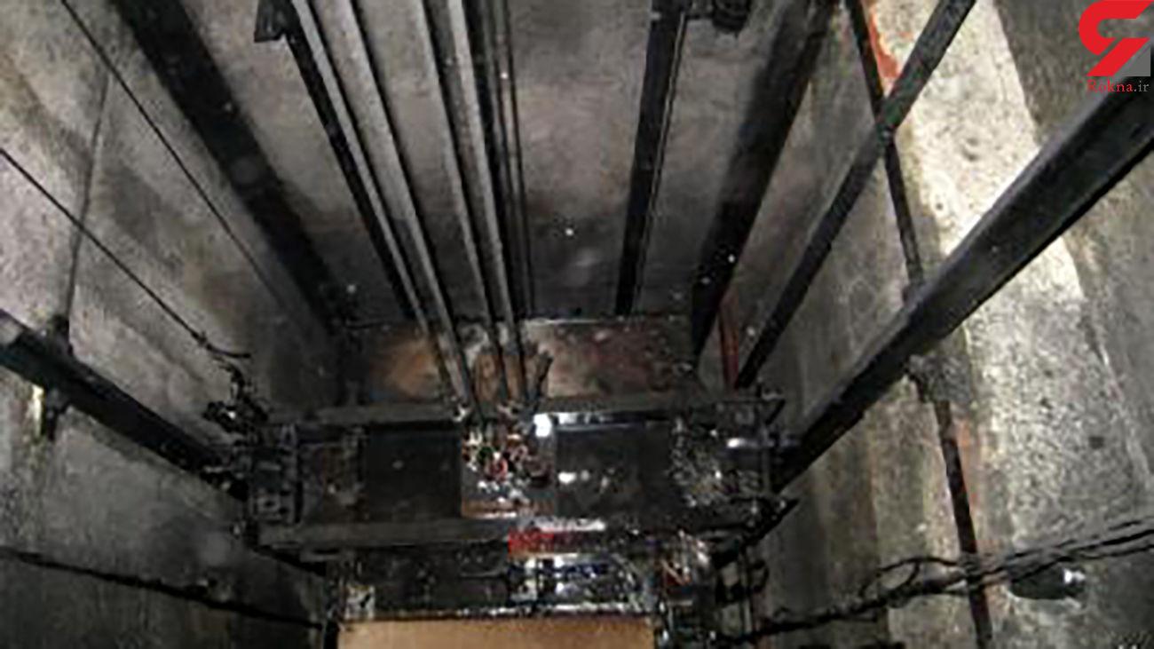 سقوط مرگبار کارگر جوان به چاهک آسانسور / در تهران رخ داد
