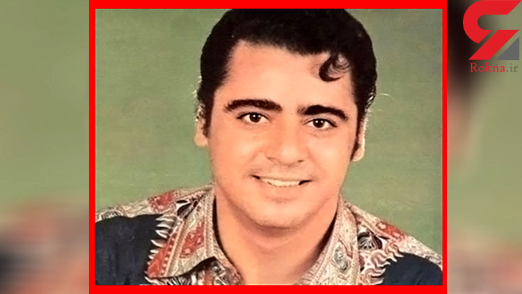 درگذشت خواننده مشهور لالهزار تهران / شب گذشته رخ داد + عکس