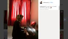 پیانو نوازی خانم مجری معروف +فیلم