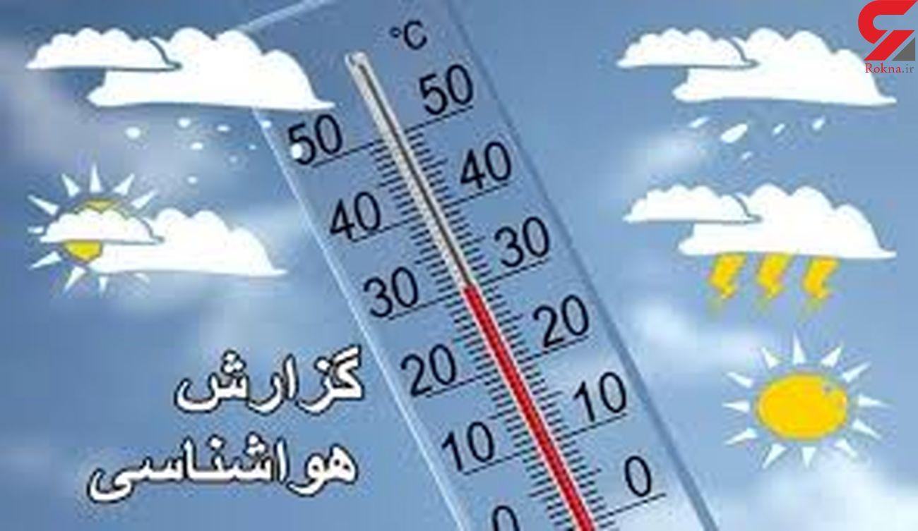 پیشبینی بارشها خفیف و پراکنده در لرستان  دمای هوا گرمتر میشود