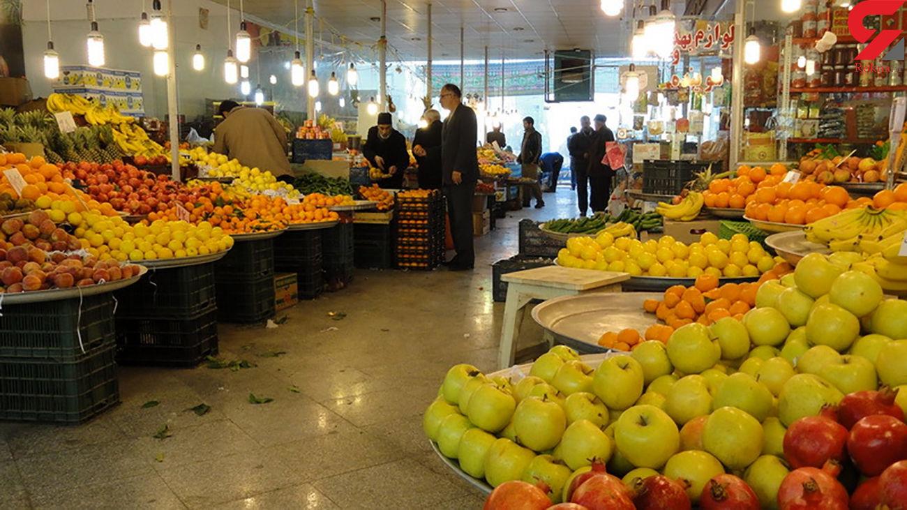 زمان توزیع میوه های نوروزی مشخص شد