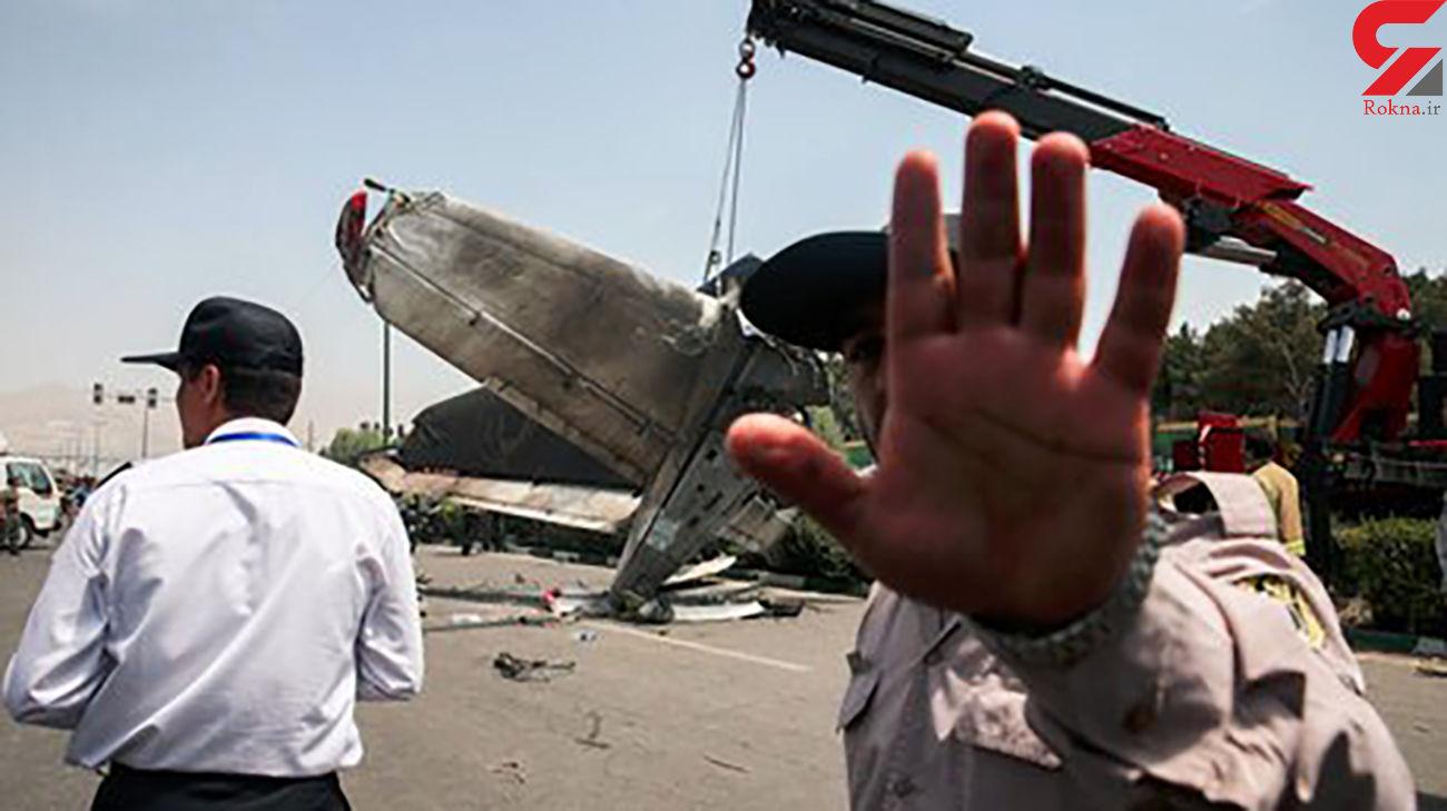 محکومیت مقصران سقوط هواپیمای مسافربری در طبس + جزئیات