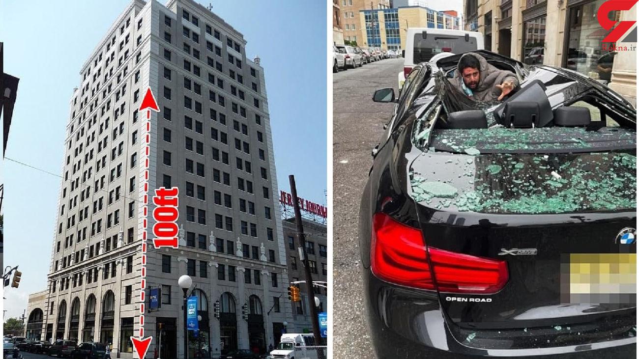 خودکشی یک جوان از ساختمان بلند روی بی ام و/ ماشین  لاکچری له شد + عکس ها