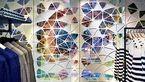 طراحی عجیب یک مرکز تجاری با شیشه های رنگی+تصاویر